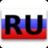 看图学俄语