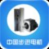 中国步进电机行业门户