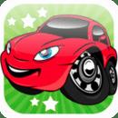 儿童汽车记忆游戏
