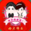 中国婚庆饰品行业门户