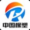 中国橡塑行业门户
