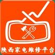 陕西家电维修平台
