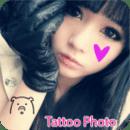 我的纹身照片