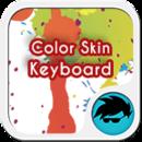 肤色的键盘