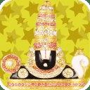 Tirumala Balaji Live Wallpaper