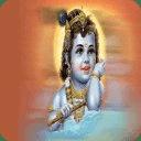 Sri Krishan Govind Hare Murari