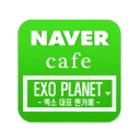 EXO 엑소 대표팬카페:EXO PLANET:네이버 카페