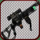 模拟器消防炮