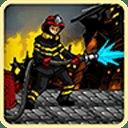 消防队员战斗机
