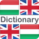 English Hungarian Dictionary
