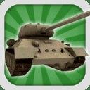 坦克战场英雄