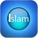 Islamic Theme Wallpaper
