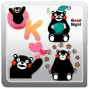 KUMAMON Sticker Line