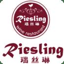 瑞丝琳餐厅