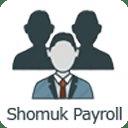 Shomuk Payroll