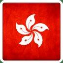 Hong Kong Live Flag
