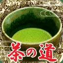 茶の道(お试しライト)はお茶,茶道,日本文化の和风アプリ
