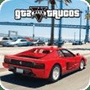 Trucos GTA5