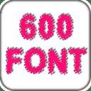 600字体星系