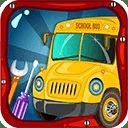 学校巴士洗 & 车库