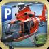 直升飞机3D