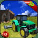 农耕拖拉机模拟器3D