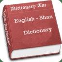 Dictionary Tai