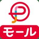ポンパレモール - 通贩アプリ