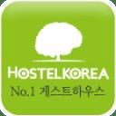 호스텔코리아,종로호텔,종로게스트하우스,서울게스트하우스