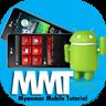 Myanmar Mobile Tutorial