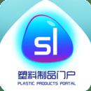 塑料制品门户