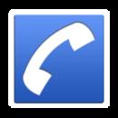 电话自动重拨器