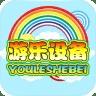 中国游乐设备行业门户