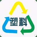 塑料制品平台