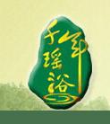 湖南金凤凰生物科技有限公司