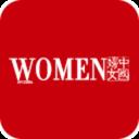 中国妇女海外版