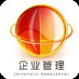 中国企业管理