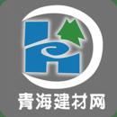 青海建材网