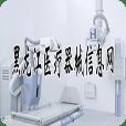 黑龙江医疗器械信息网
