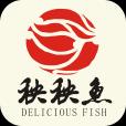 秧秧鱼活鲜馆