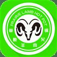 草原羊肉火锅