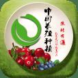 中国养殖种植