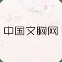 中国文胸网