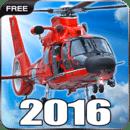 3D直升机2016