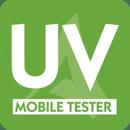 紫外线UVA测试仪