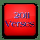 圣经记忆卡2011