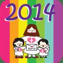 2014香港公众假期-新旧历2014 hk calendar