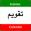 Iranian Calendar