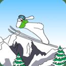 하이하우 스키점프