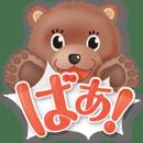 动物deいないいないばぁ!for Baby & Kids
